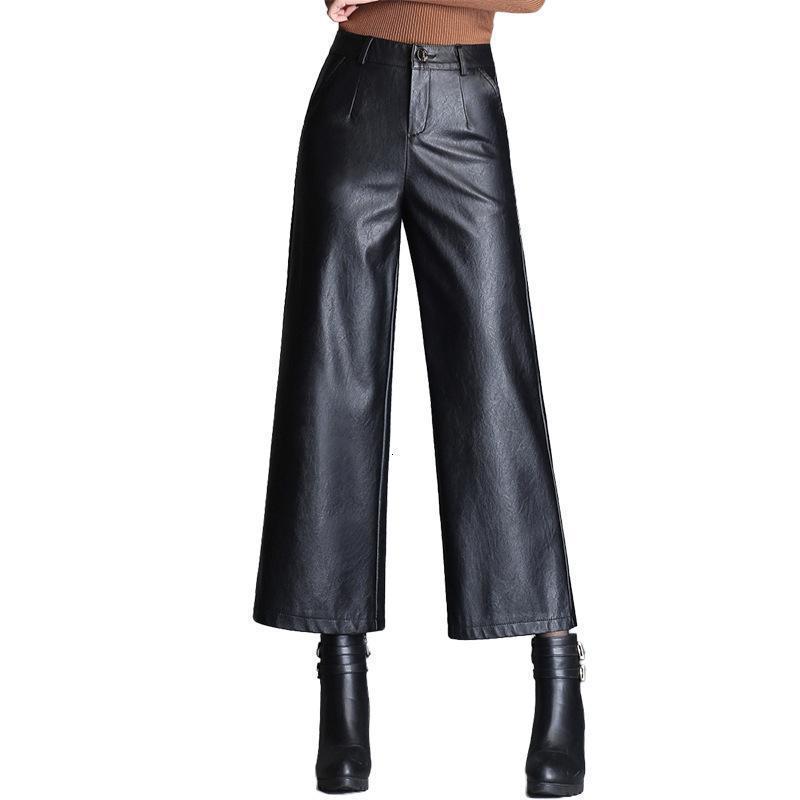 Artı Boyut Yüksek Bel Pu Geniş Bacak Ayak bileği uzunlukta pantolon Kadınlar Baghee Siyah Parlak Sahte Deri Bayan Gevşek Pantolon Kore Pantolon 201022