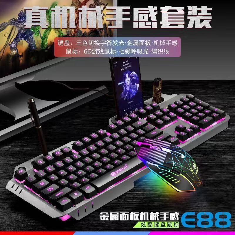 Nuovo stile Merce E88 Colorful tastiera metallo scintillante di sospensione E-Sport Gioco e Mouse Set
