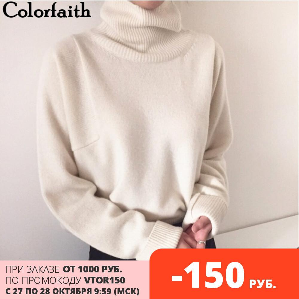 Colorfaith New Feminino Outono Inverno Estilo Coreano Knitwear Turtleneck Quente Pulôver Sólido Minimalista Elegante Sweater SW7276 201031