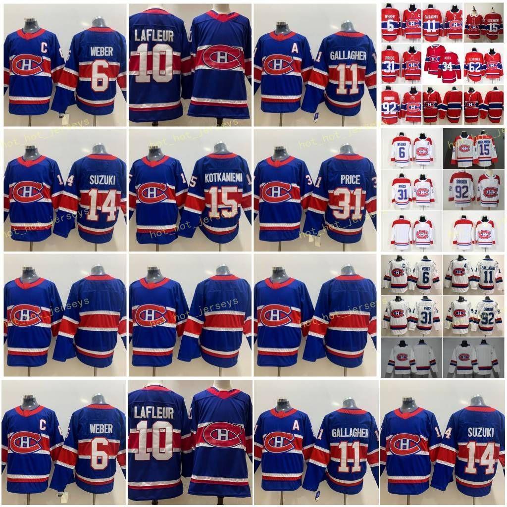 2021 Reverse 10 Guy Lafleur Montreal Canateal Canateal Hockey 31 Carey Price 6 Shea Weber 11 Brendan Gallagher 14 Nick Suzuki 15 Jesperi Kotkaniemi