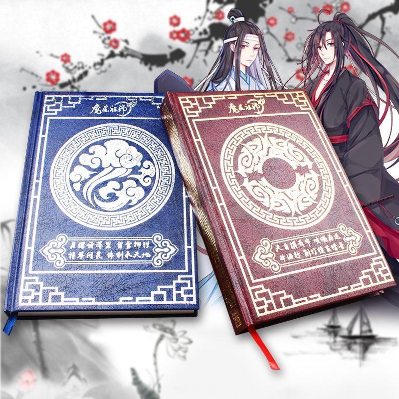 Anime Untamed Mo Dao Shi Zu Grand Notebook Diary Agenda hebdomadaire portable Anime autour des ventilations cadeau