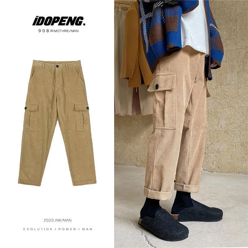 Privathinker Adam Kalınlaşmış Kadife Rahat Pantolon 2020 Kış Yeni Japon Tarzı Pantolon Rahat Boy Adam Uzun Kargo Pantolon F1225