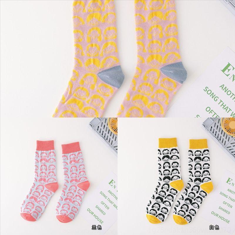 afu Fashion Women smiley sock Japanese harajuku New Autumn and Winter Painting Art Cotton Men Potato Chips Unisex Printed Women Socks