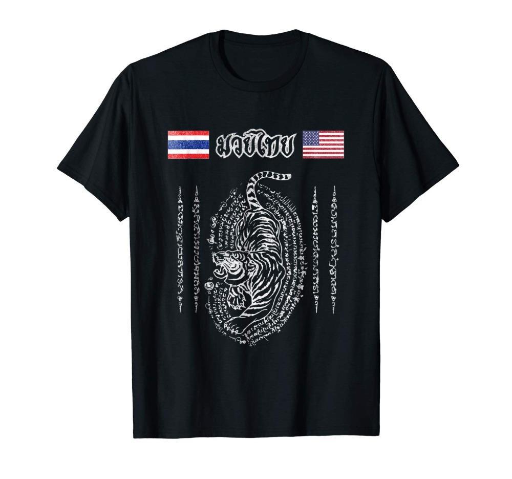 Muay Thai Thaïlande Pour Usa T-shirt 2020 Mode 100% coton Slim Fit Top shirts pour hommes personnalisés imprimé du sport Chemises Sweat à capuche à capuche