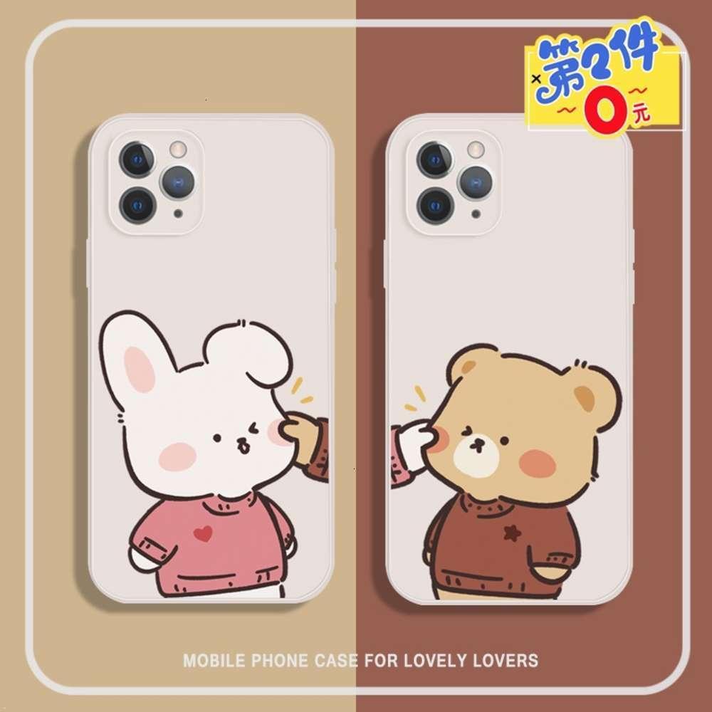 Gesicht Kneifen Bär Kaninchen für P30 / P40 Huawei Nova7 Mobiltelefonkoffer Nova5PRO Liebhaber Kumpel 30/40 Persönlichkeit Kreativität 7se Flüssigkeit