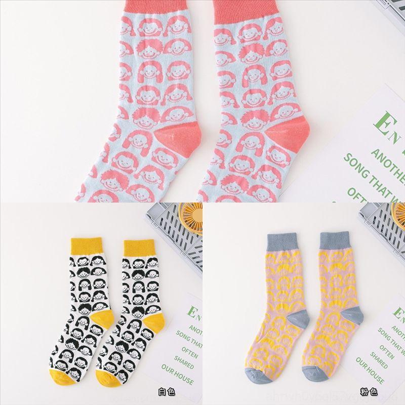 RBP Topuk Yuvarlak Antiskid Çorap Çoraplar Kadın Profesyonel Kafa Japon Yoga Saf Pamuk Terry Sonbahar ve Kış Kalınlaştı Hiçbir X Çorap Çalıştır