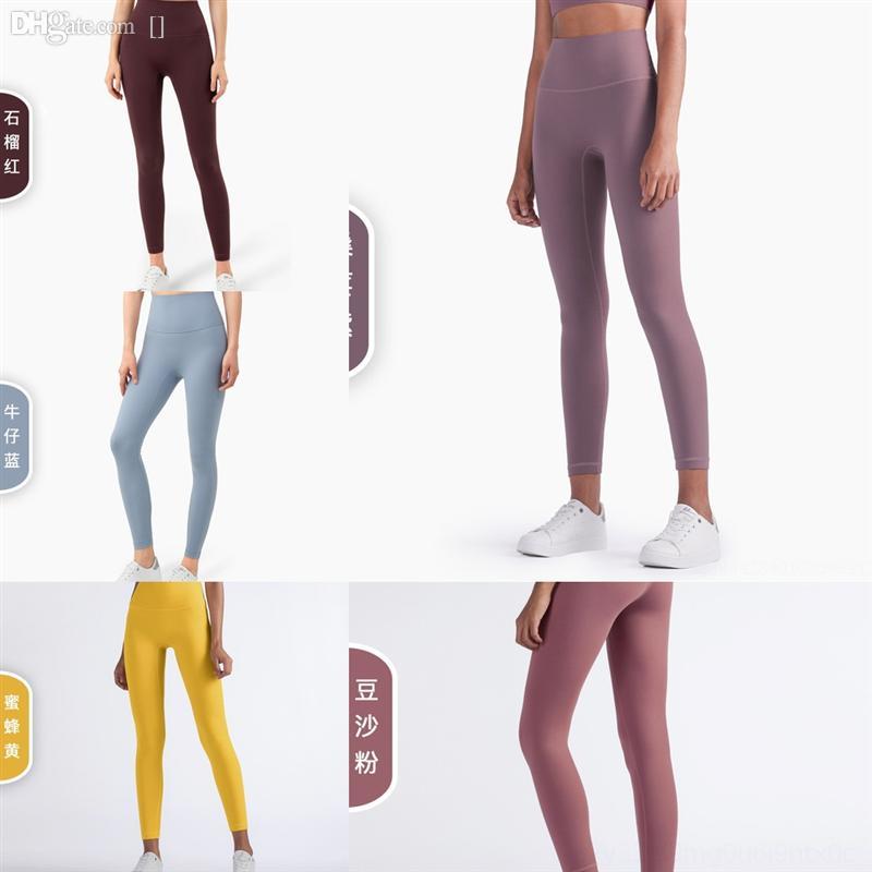 MI7K Xiaobaigou Trainingshose Hohe Taille Damen Lose Schnelltrocknung Elastische Yoga-Sweat-Hose Laufgarn Fitness Frauen Höschen Jogger Fit