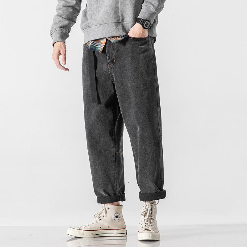 Xinchen 2021 printemps petit cuir assorti de jeans standard pantalons droits pour hommes