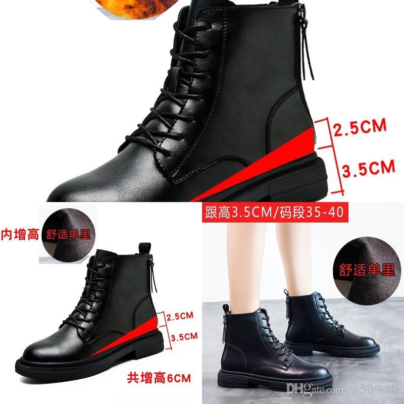 Xwuy West Boots SP Oct Kırmızı Erkekler Glow Koyu Çizmeler Boot Wolf II Moda Gri Saf