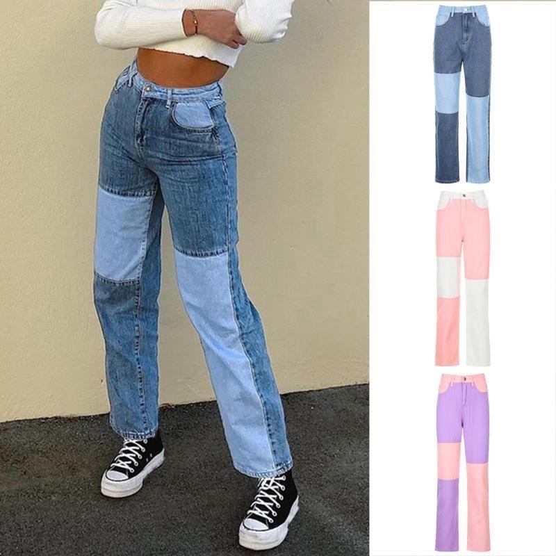 Mujeres de gran tamaño Moda casual vintage de cintura alta jeans a juego Bloqueo de color recto Pierna delgada pantalones pantalones pantalones de mezclilla #wby