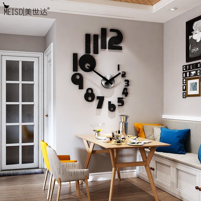 MEISD calidad de acrílico del reloj de pared de cuarzo grande moderno silencioso reloj del espejo pegatinas reloj colgante Decoración Reloj de envío gratuito 1008