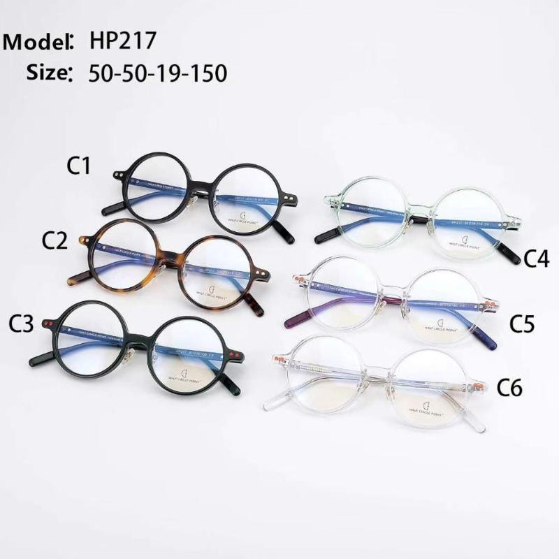 Credenza ottica fantasia vintage retrò acetato mini rotondo forma colorata design cornice per occhiali per occhiali con custodia HP2171