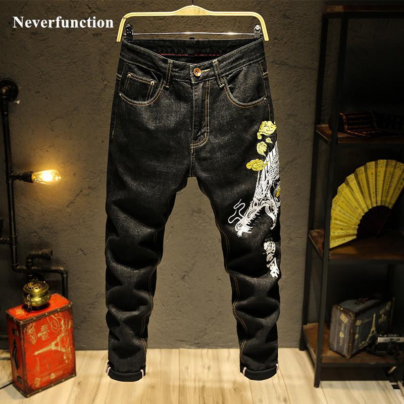 Jeans Menores Hombres Viento Chino Hip Hop Dragon Bordado Black Slim Fit Streetwear Streetwear Japonés Hombres Casual Joggers Denim Pantalones