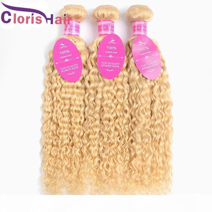 Platin Blonde Wasserwelle Brasilianische jungfräuliche Haarwebart 3 Bundles Angebote 100% menschliche Haarverlängerungen # 613 Blonde Naturwelle Brazillian Weft
