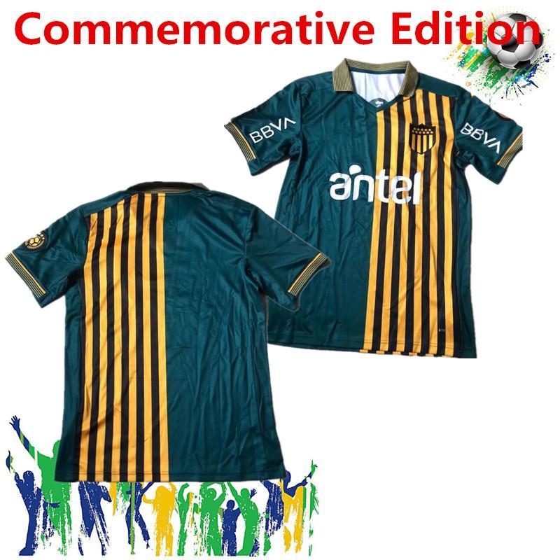 Club Atletico Penarol Soccer Jerseys الرجعية 2020 2021 Uruguay Lucas نسخة خاصة Viatri تذكارية الطبعة كرة القدم قمصان خمر