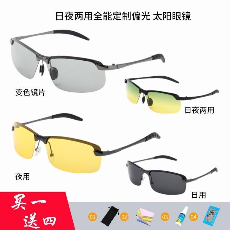 óculos subaquática especial dupla finalidade masculino polarizado motorista de pesca condução dos olhos óculos de sol