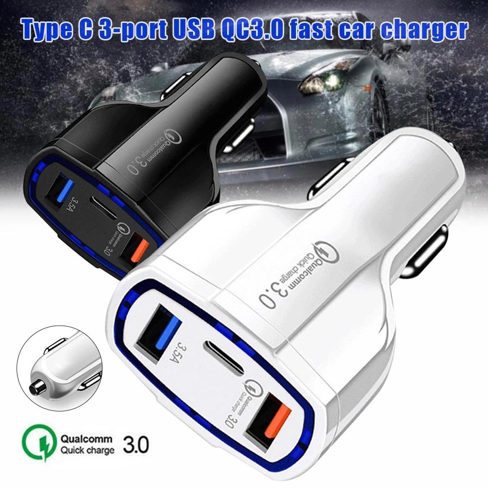 QC 3.0 USB C 자동차 충전기 3 포트 자동차 전화 충전 어댑터에 대 한 빠른 충전 충전기 iPhone에 대 한 유니버설 Samsung
