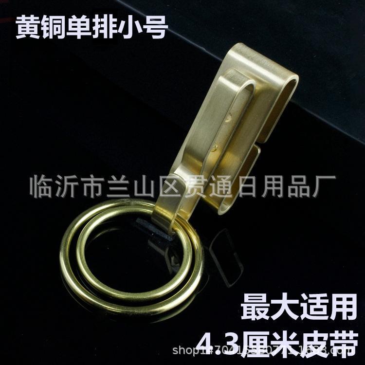 El yapımı erkek bel kolye yaratıcı araba anahtarlık anahtarlık metal kemer