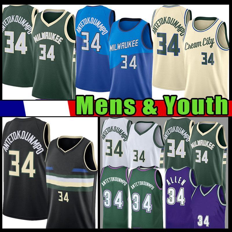 Milwaukee Bucks Men's Youth Kid's Giannis 34 Antetokounmpo Basketball Jersey Ray 34 Allen 2021 New Blue Black Green Retro Jerseys