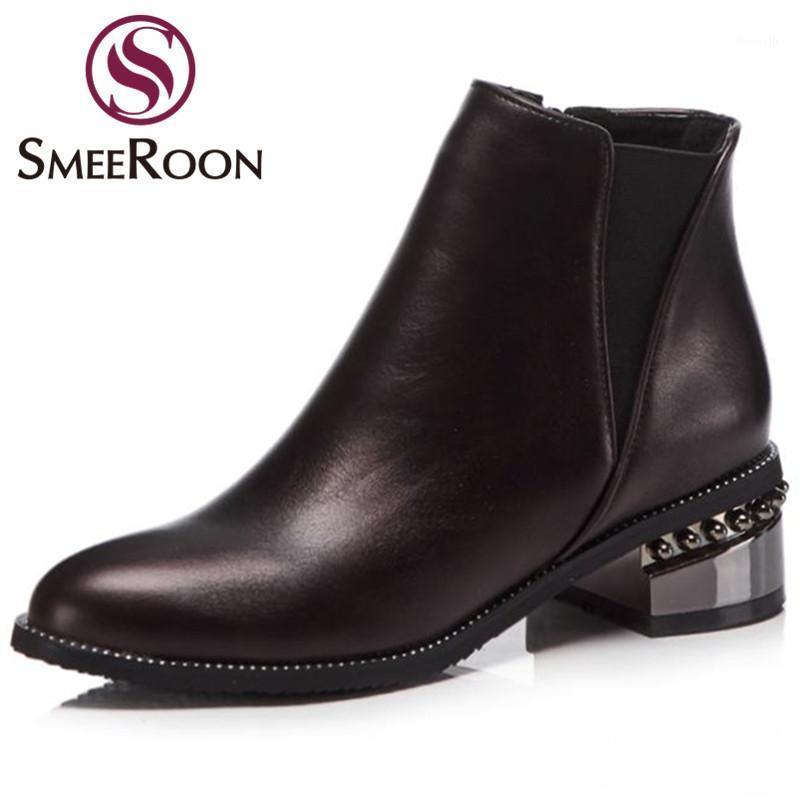 Boots Smeeroon Arrive Ankle Fashion Side Zipper Pointed Toe Med Heels Leisure Keep Warm Winter Party Shoes Woman1