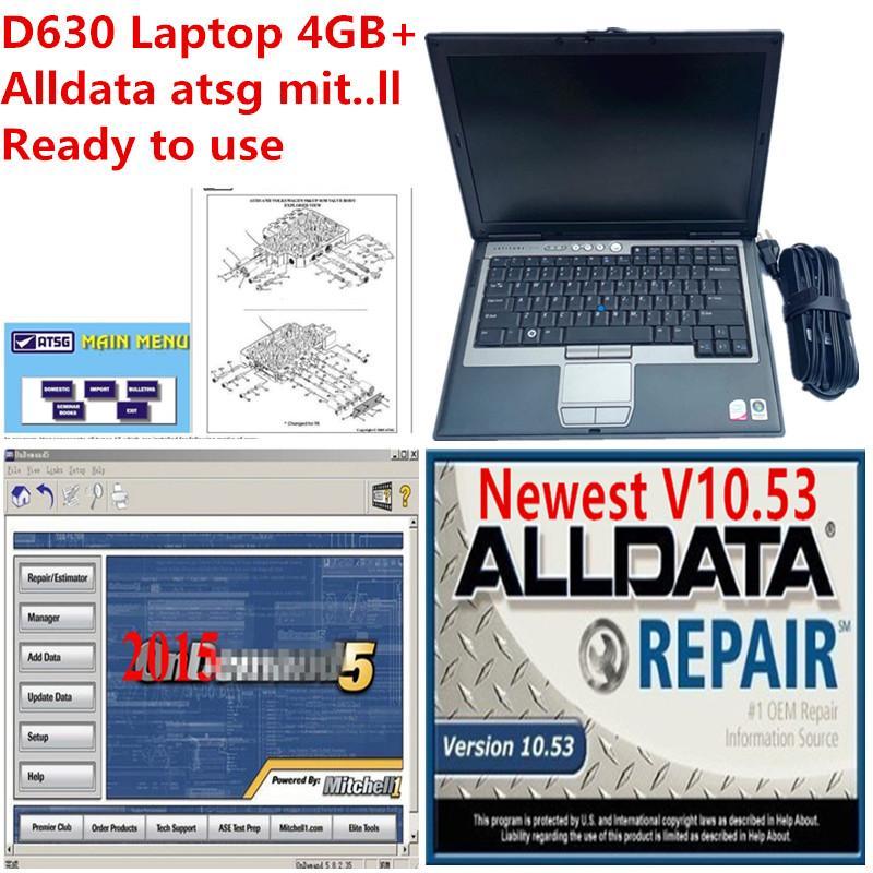 2020 Все автосервис данные Alldata Soft-Ware Mitch..ll и ATSG Soft-посуда в 1 Тб Hdd Installed Ну в D630 4GB Laptop