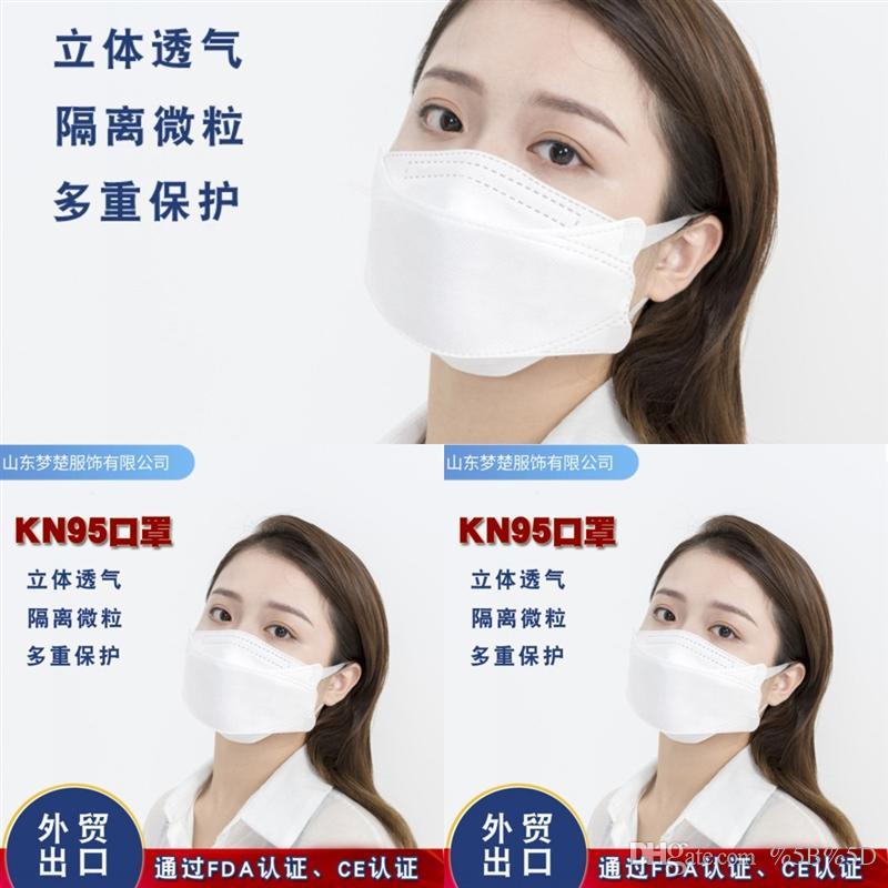 A05 em stockflag máscaras laváveis máscara de pano máscara de pacote individual máscara masksfree