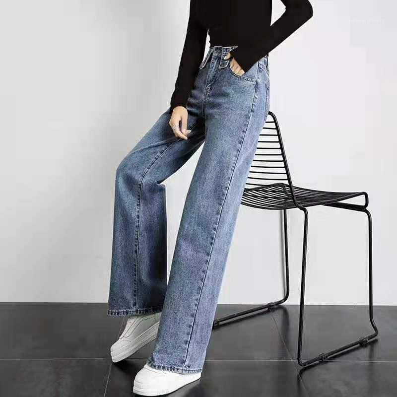 Женские джинсы с высокой талией Свободные Широкие ноги Женщины Ретро Студенты Студенты прямые Трубы Показать тонкие висит штаны1