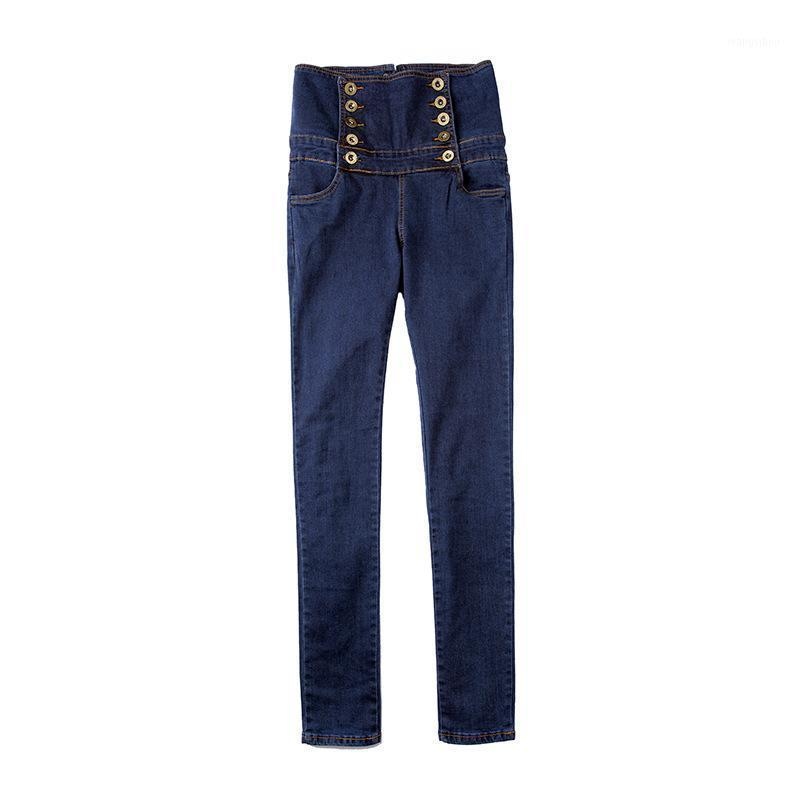 New women's Europe and the United States wind high waist large size jeans Double breasted bundle waist pencil pants AL77941