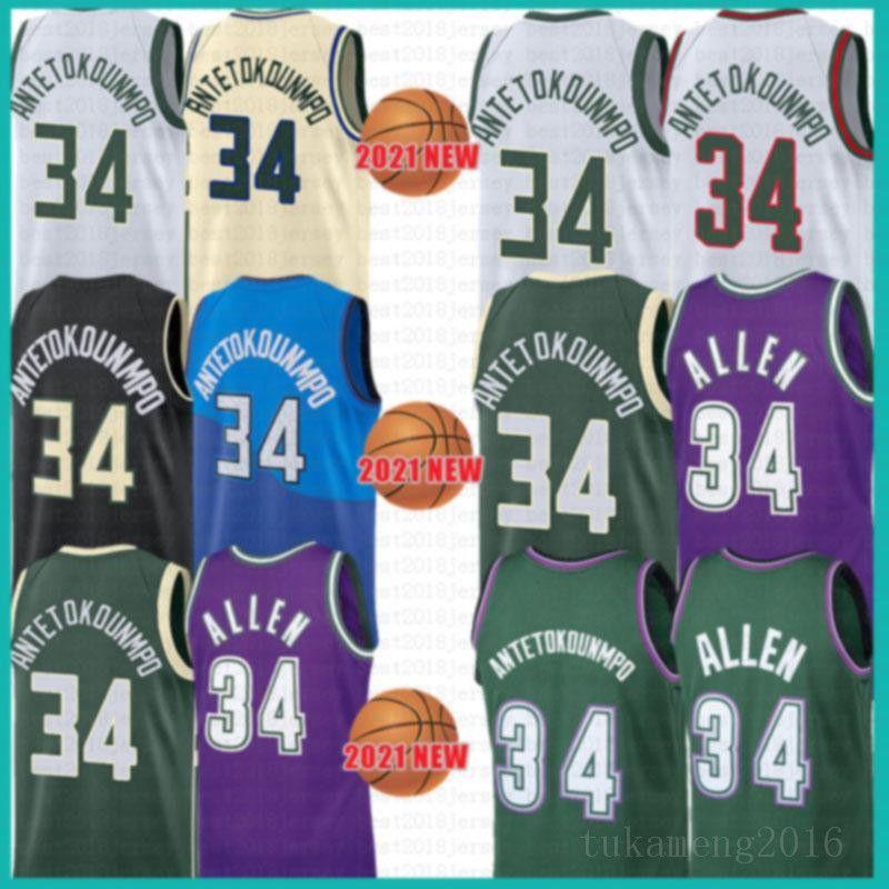 2021 novo jersey de basquete giannis 34 antetokounmpo mens barato raio 34 allen malha retrô juventude crianças lavanda exército