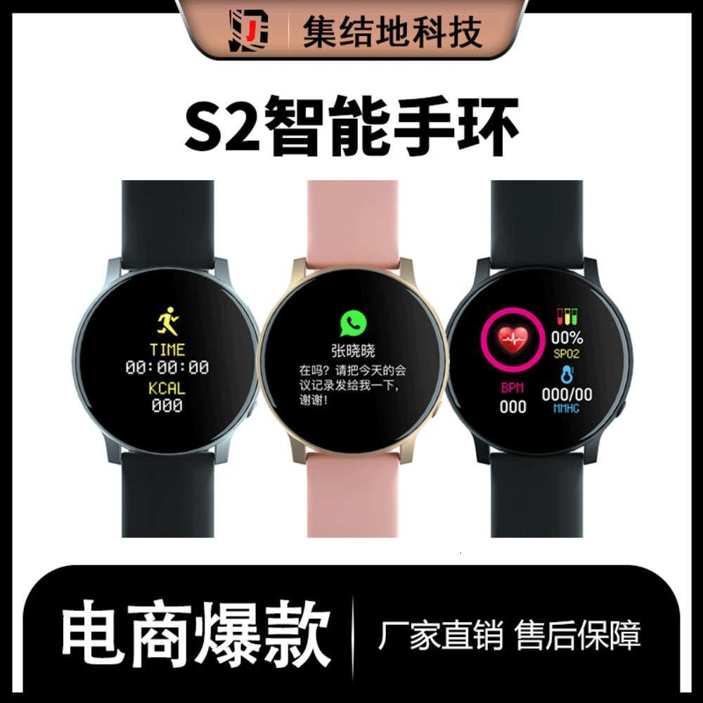 S2 Couleur Écran Sports Bracelet en métal Cadre d'appel Informations Rappel Résultat cardiaque Tarifs Sang Smart Smart Smart