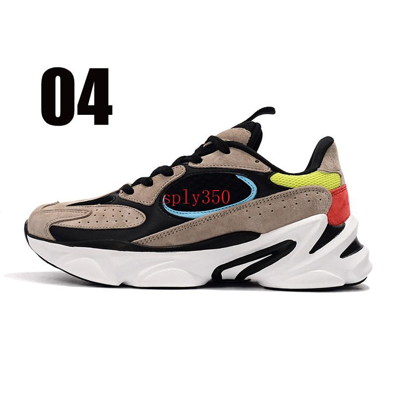 Best Treeperi Fashion Chunky 5.0 Scarpe da corsa US 9,5 EUR 43 Multicolore per uomo Scarpe da ginnastica Scarpe da ginnastica