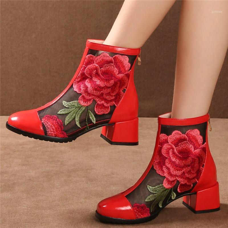 Stivali da donna in pelle di mucca tacchi ruvido tacchi nuziali pompe per feste di nozze in pizzo traspirante fiore fiori caviglia casual estate mary jane shoes1