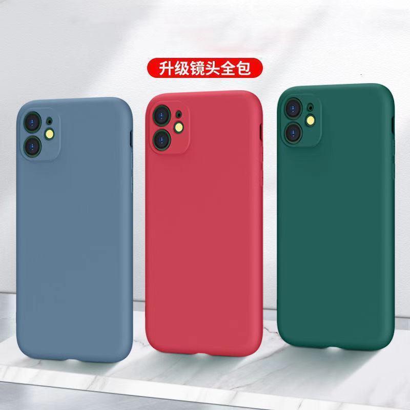Pingguo 11 Líquido Pro X Silicone 7Plus 8 / Max para novo telefone 12