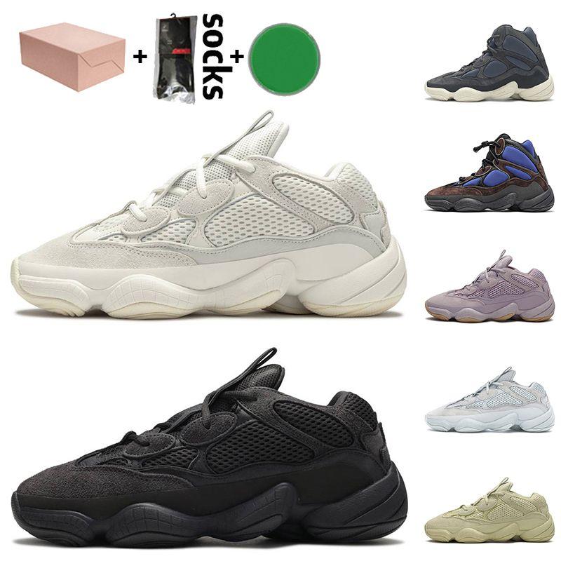 Adidas Yeezy 500 yeezys boost مع صندوق كاني ويست 500 رجل الاحذية العاكس العظام أبيض فائدة سوداء عالية تيريان سوبر مون الصفراء استحى المرأة مصمم أحذية رياضية