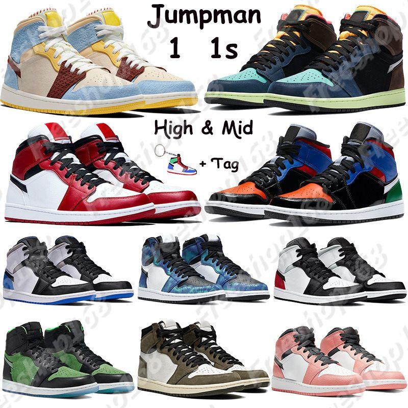 Keychain 1 1S MID High Jumpman أحذية كرة السلة الوردي الكوارتز الرجال النساء أحذية رياضية منتصف شيكاغو 2020 SE أبيض أسود رحمي المدربين الملكي