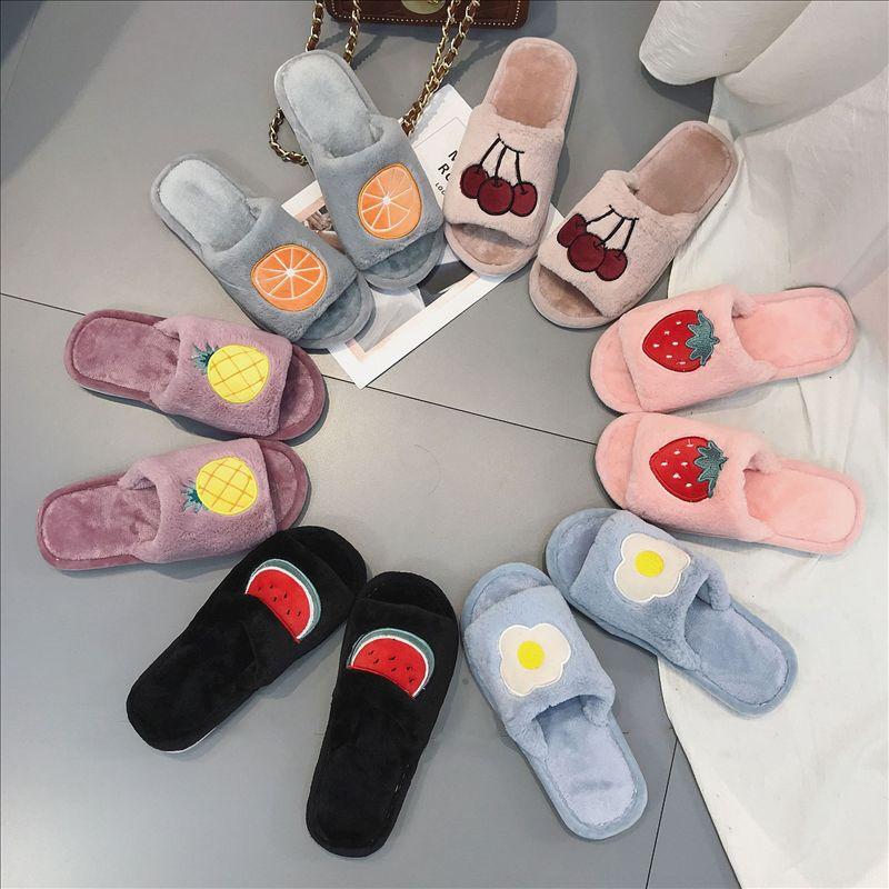 VHJ9Y 2020 mode nouveau filet Fruit Slippersred fille coréenne douce tendance anti glisse pantoufles occasionnels fond plat de mode de laine de fruits