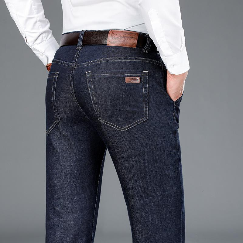 Xintang Jeans Four Seasons Good Calidad Alta Cintura Negocio Denim Denim Slim Slim Straight Elastic Pantalones Elásticos