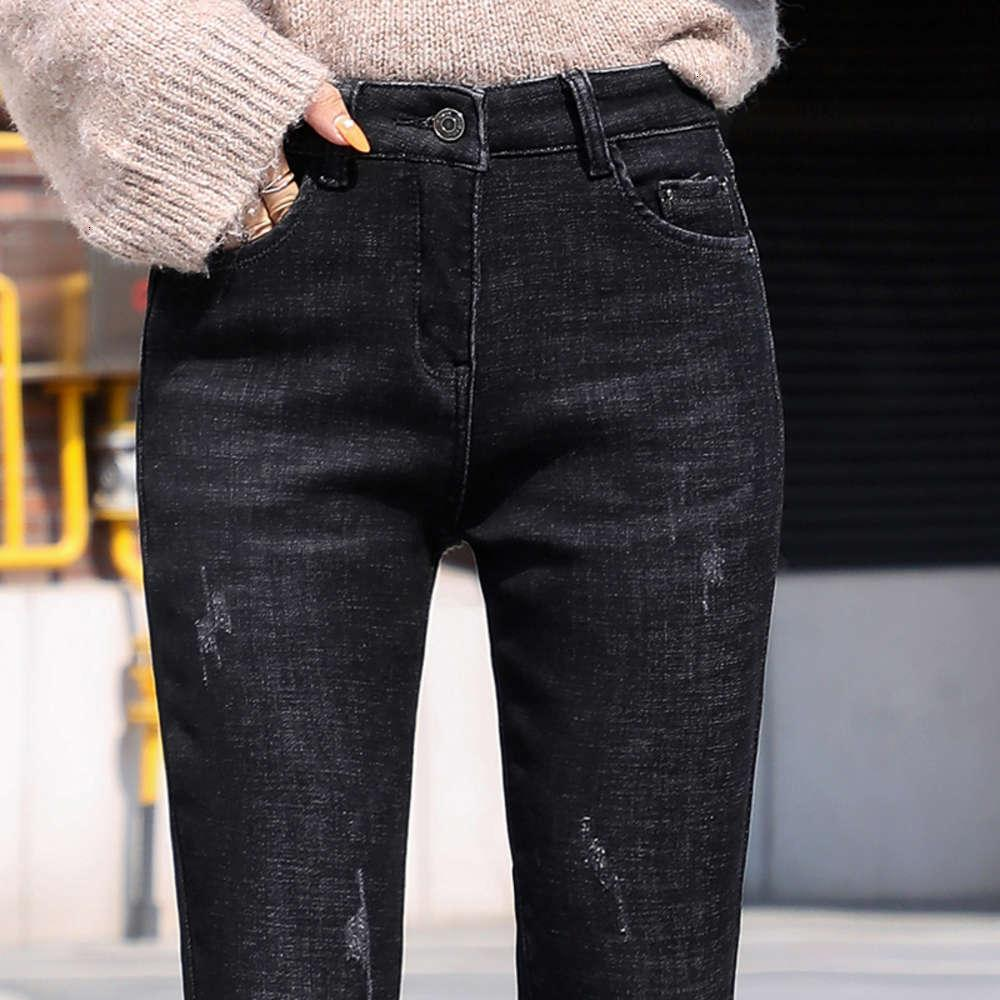 Jeans Llush Femenino de cintura alta, desgaste de invierno espesado, cálida versión coreana, calor, calor, vellón, pantalones de pierna pequeña.