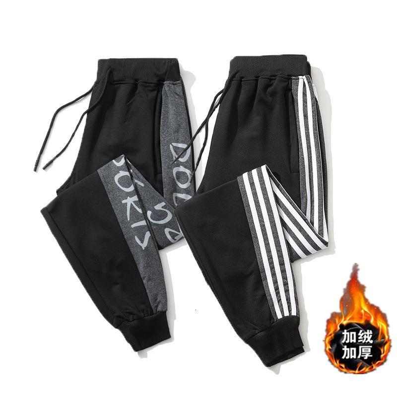 Pieds à bandes sportives amerrouchées surdimensionnées, polyvalent automne et hiver peluche Pantalon décontracté, pantalon pour hommes