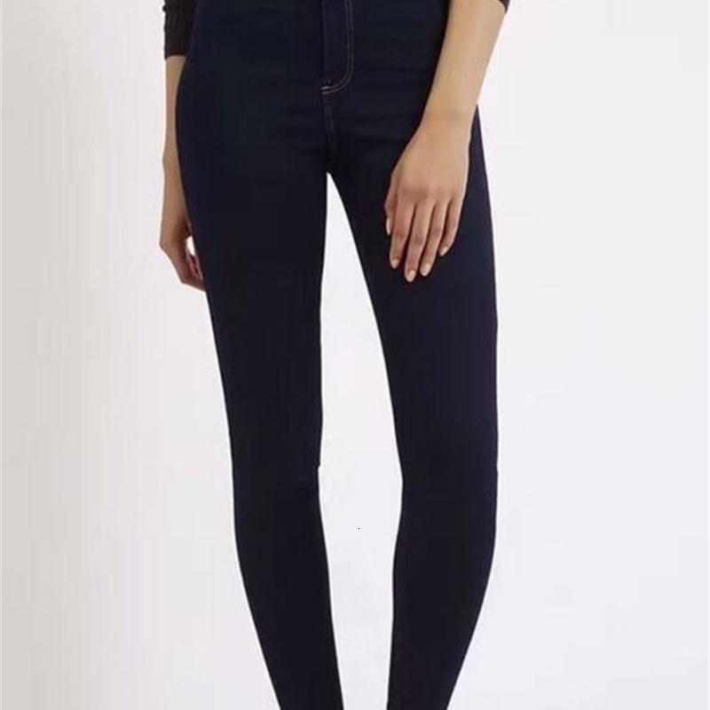 2021 Высокоросные корейские женщины эластичные талии тонкие растягивающие джинсовые карандашные брюки дам нажимают большие плюс размер джинсы 4WIL