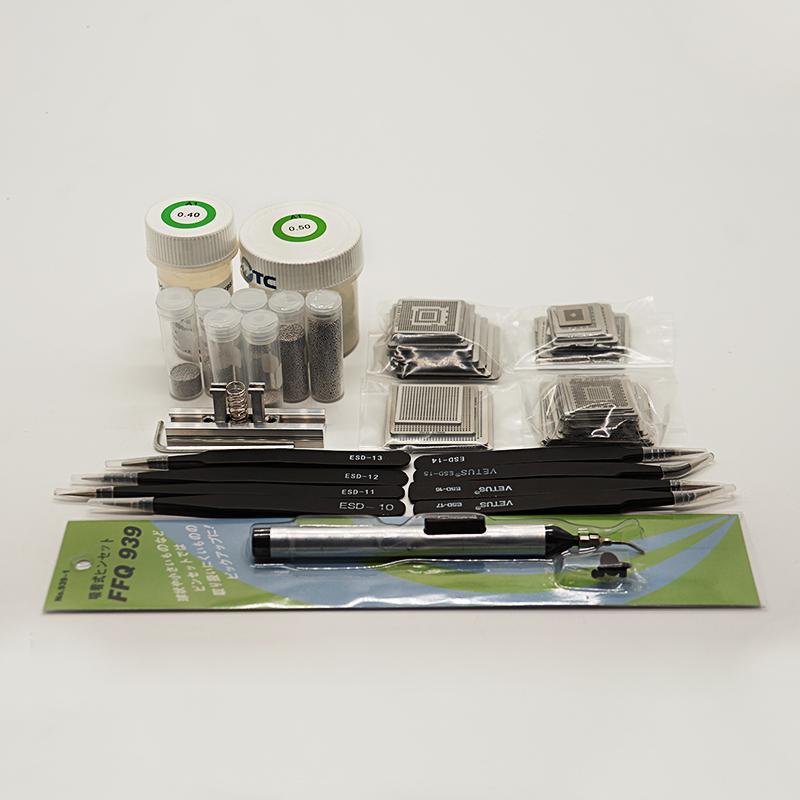 BGA Reballing Tool Tool BGA الإستنسل 144 قطع مجموعة لحام الكرة 7PCS فراغ شفط القلم FFQ-939 لإعادة صياغة إصلاح
