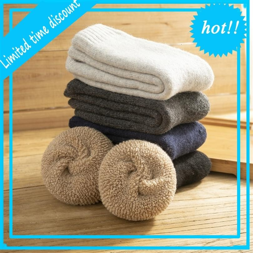 Autumn and winter terry men's super thick women's pure color wool warm towel socks