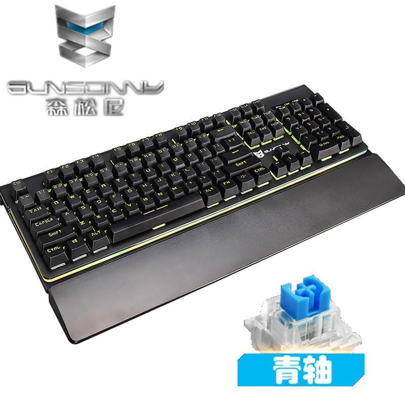 SUN S-J6 keyclick E-Sports Anchor com um RGB Luz 104-Key mistura Wired Keyboard Mecânica Jogo de escritório