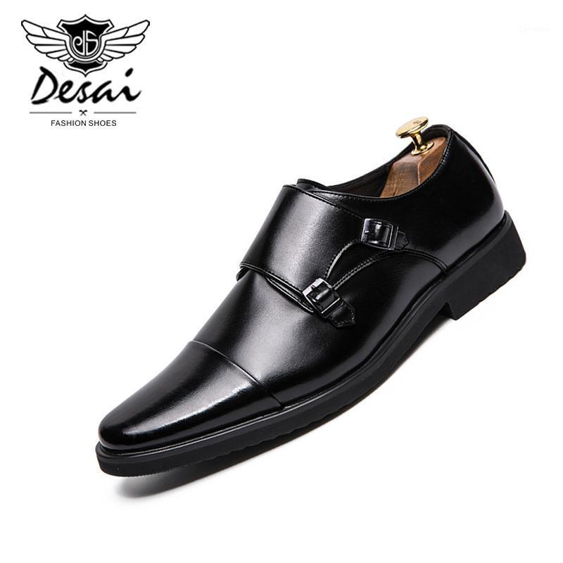 Large Size Men's Casual Leather Brogue Shoes Fashion Retro British High Quality Shoes Man Business Dress Shoe With Double Buckle1