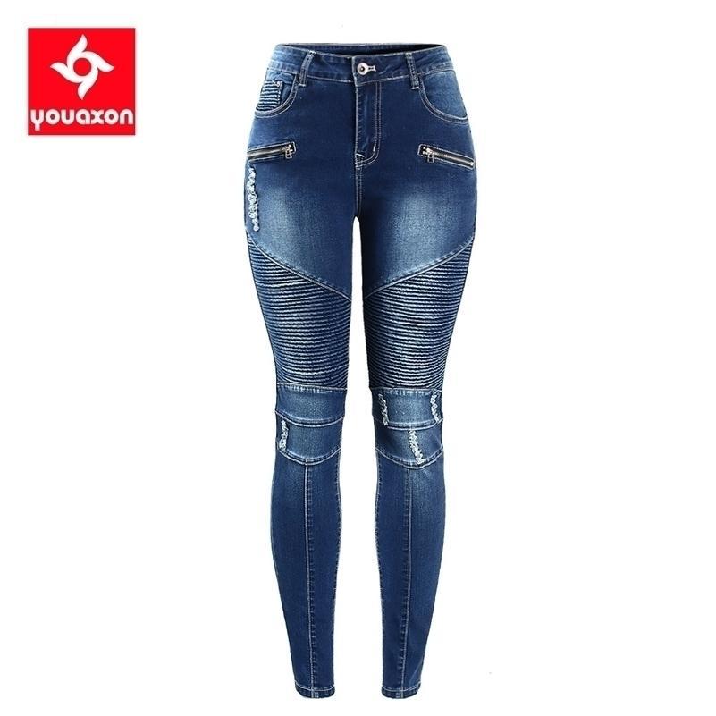 2077 Yoxon Women`s Motorcycle Biker Zip Mid High Cintura Estiramiento Denim Pantalones Pantalones A Motor Jeans Para Mujeres 201102