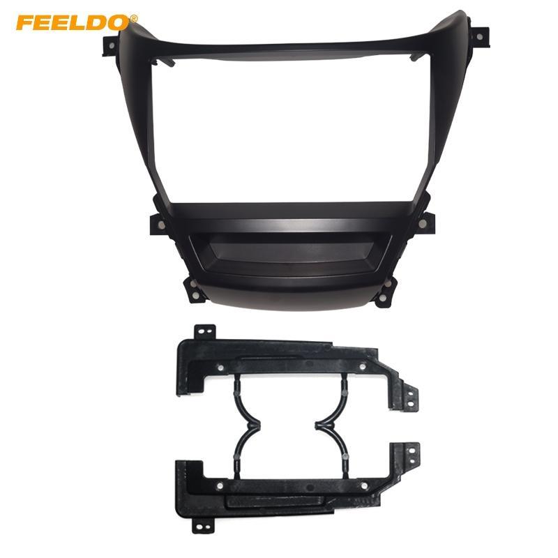 "FEELDO Car Audio 9"" grand écran 2Din fascia Cadre Adaptateur pour Hyundai Elantra DVD Dash panneau Montage Kit cadre # 6654"