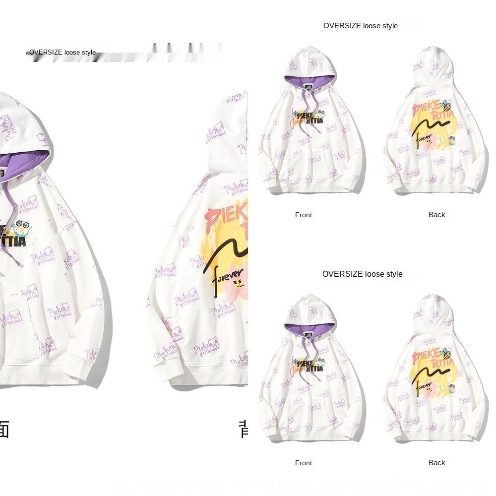 Nouveau style de pull-over pulloverhoodie pull hommes d'impression abeille domestique chandail ins mode marque de quelques loisirs, rue tendance à capuche GieH3 GieH3