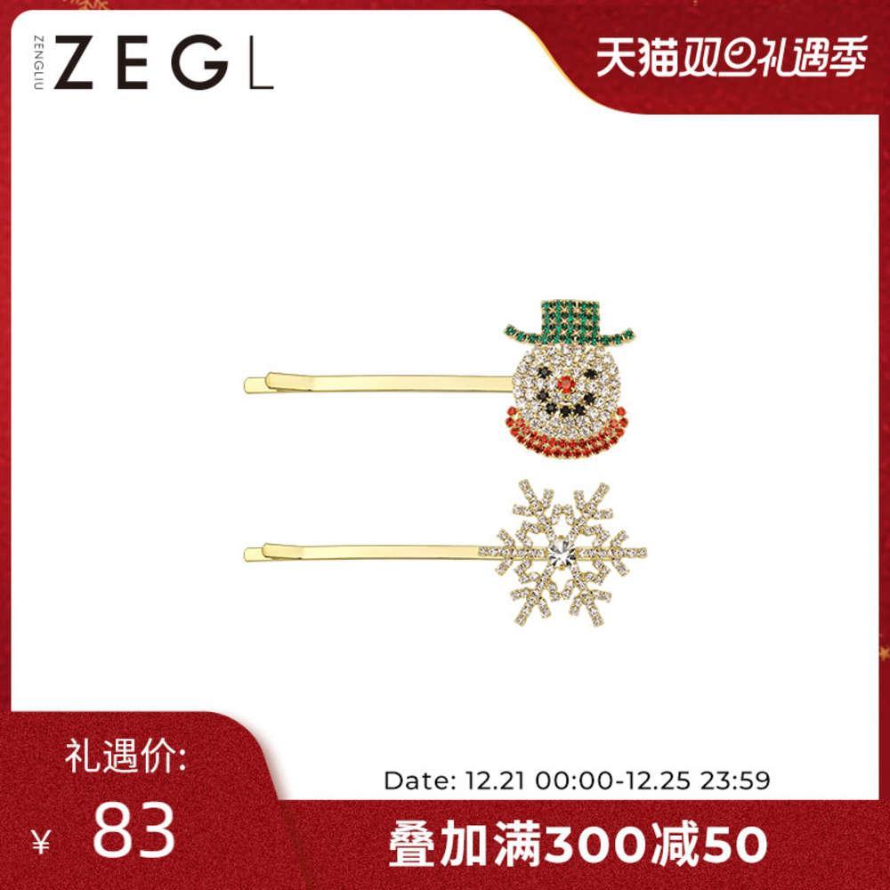 Zegl Christmas Snowman snowflake female net red 2020 new hairpin pin temperament versatile hair accsori