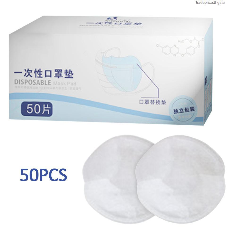 Замена 50 шт. Одноразовый защитный для изоляции Дышащаяся дышащая тонкая прокладка Сменный фильтр Анти пыль Маска 1DW7G