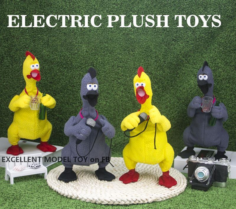 Elektrische lustig Schreien Huhn-Plüsch-Spielzeug, Cartoon Plüschtiere, Weltmeisterschaft, Bier, Karaoke Meister, Ornament, Weihnachtskind-Geburtstags-Mädchen-Geschenk, 2-1